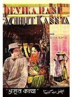 Achhut Kannya
