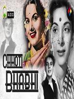 Choti Bhabhi