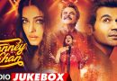 Fanney Khan Movie Lyrics