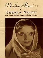 Jeevan Naiya