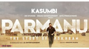 KASUMBI LYRICS