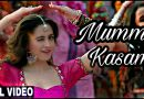 Mummy Kasam Song Lyrics