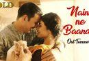 Naino Ne Baandhi - Gold Song Lyrics