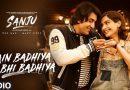 Main Badhiya Tu Bi Badhiya Lyrics-Sanju