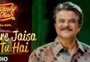 Tere Jaisa Tu Hai Lyrics– Fanney Khan