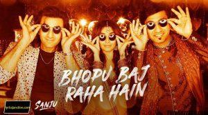 Bhopu Baj Raha Hai