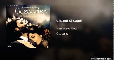 Chaand Ki Katori