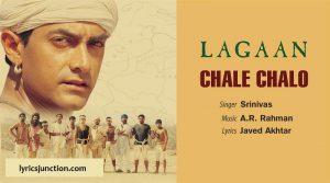 Chale Chalo Lyrics