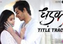DHADAK LYRICS (Title Song)