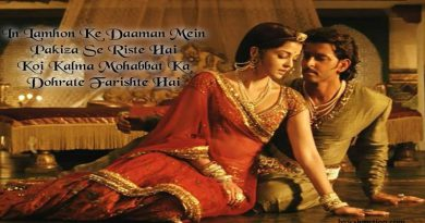 In Lamhon Ke Daaman Mein Lyrics