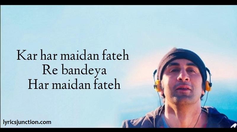 Kar Har Maidaan Fateh Lyrics