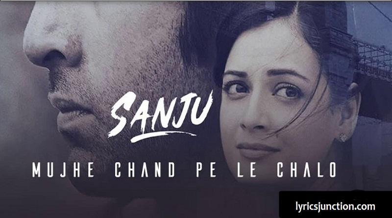 Mujhe Chand Pe Le Chalo