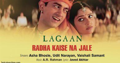 Radha Kaise Na Jale Lyrics