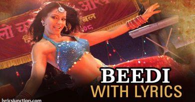 Beedi Jalaile Jigar Se Piya lyrics