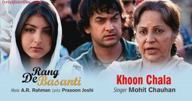 Khoon Chala Khoon Chala Lyrics
