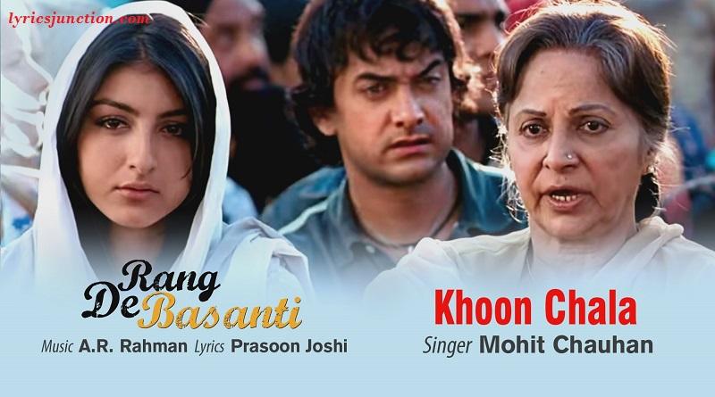 Khoon Chala Khoon Chala Lyrics- Rang De Basanti