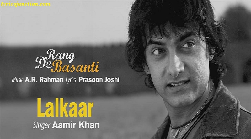 Lalkaar Sarfaroshi Ki Lyrics