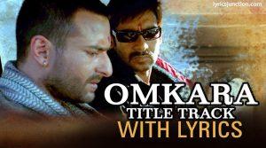 Omkara Re Omkara